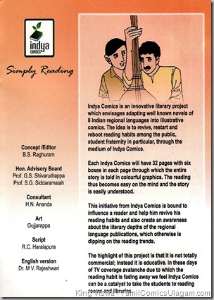 Indya Comics Issue No 2 Apr 2011 Sandhya Raaga Credits