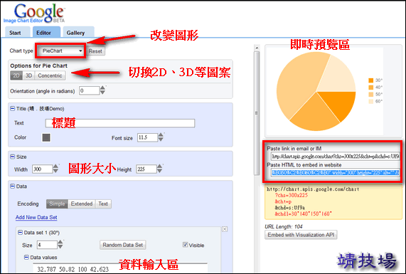 J401_03 image chart editor
