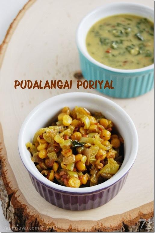 Pudalangai poriyal / Snake gourd stir fry   7aum Suvai