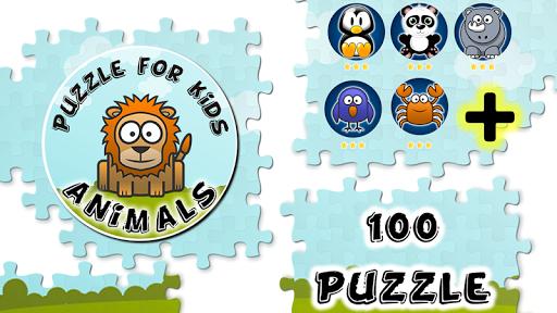 子供のためのパズル:動物