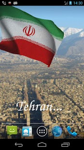 3D Iran Flag Live Wallpaper - screenshot thumbnail