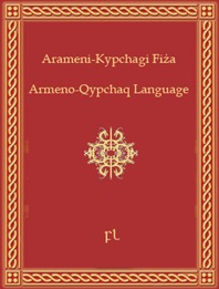 Armeno-Qypchaq Language Cover