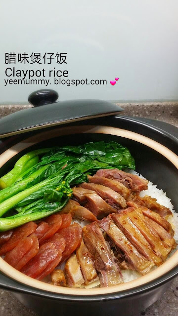 Claypot Rice 腊味煲仔饭
