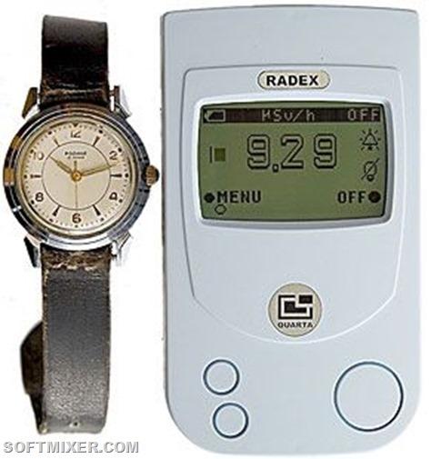 Часы Родина 1959 года — уровень радиации 9,29 мкЗв ч