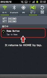 Home Button - screenshot thumbnail