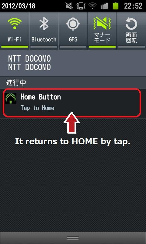 Home Button - screenshot