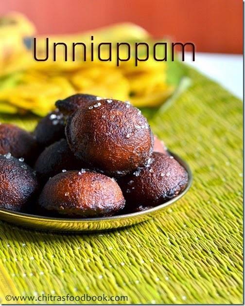 Unniappam recipe