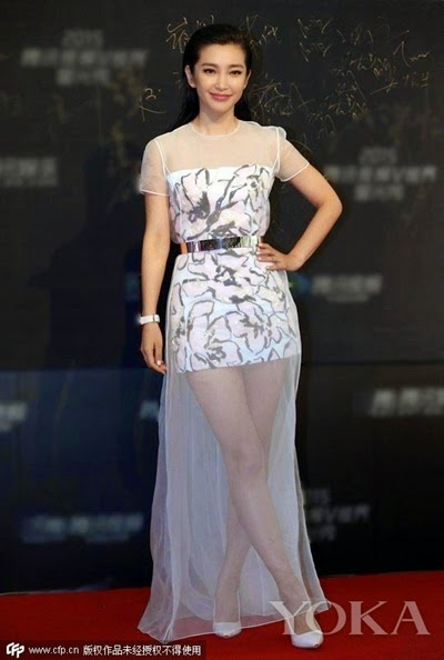 Li Bingbing attended an event hosted Tencent Video in Beijing