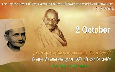 महात्मा गांधी जी के 10 अनमोल विचार