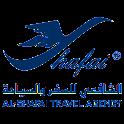 AlShafai Travel icon