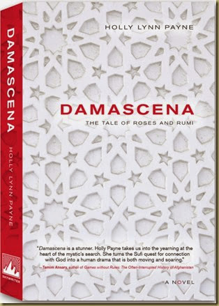 Cover_Damascena