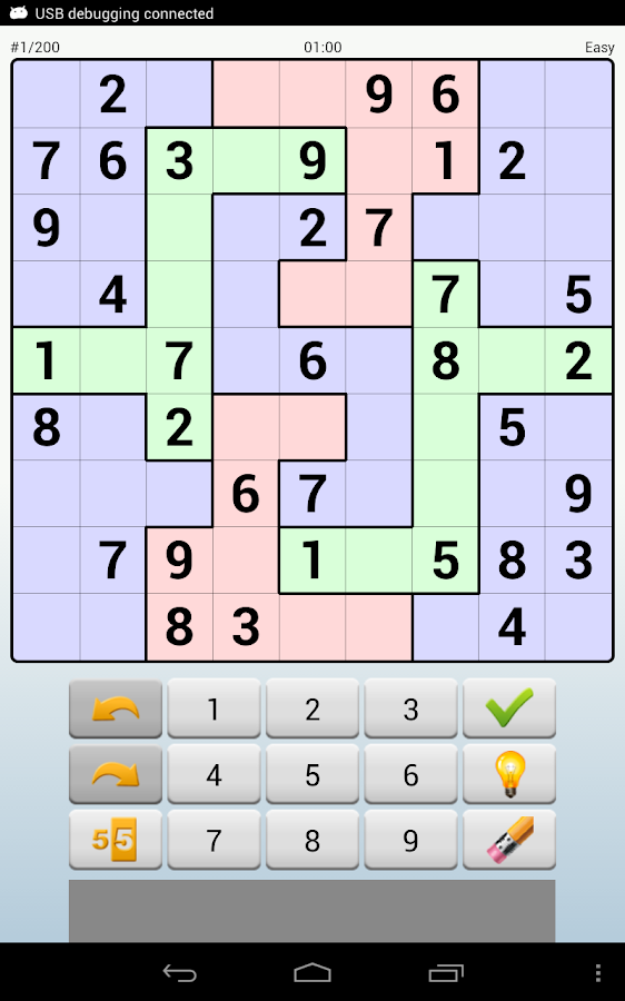Loco Sudoku Puzzles To Print | Party Invitations Ideas