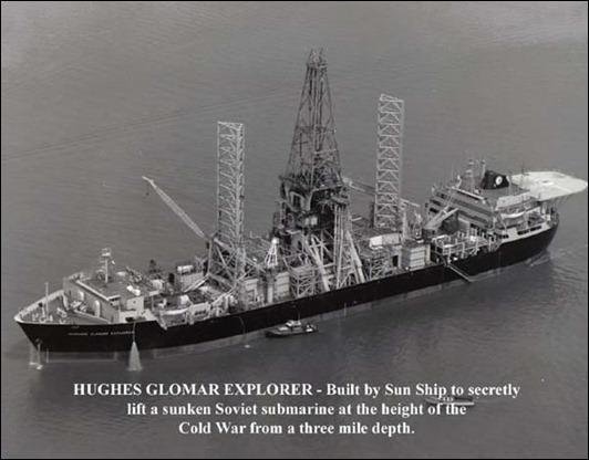 hughes_glomar_explorer_ship_boat