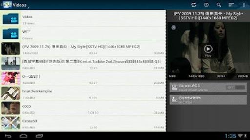 【免費媒體與影片App】Qloud Media Gold-APP點子