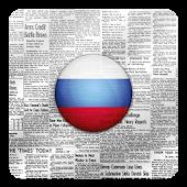 Russia News | Россия Новости