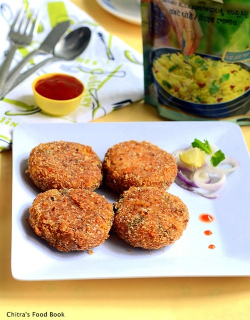 Paneer-cutlet-recipe