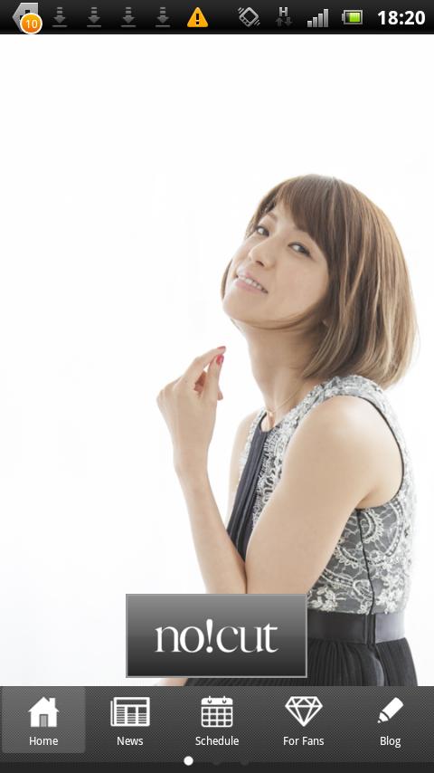 hitomi - screenshot