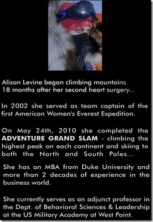 AlisonLevine