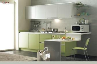 cocinas-modernas-kitchen-REFORMAS-COCINAS-