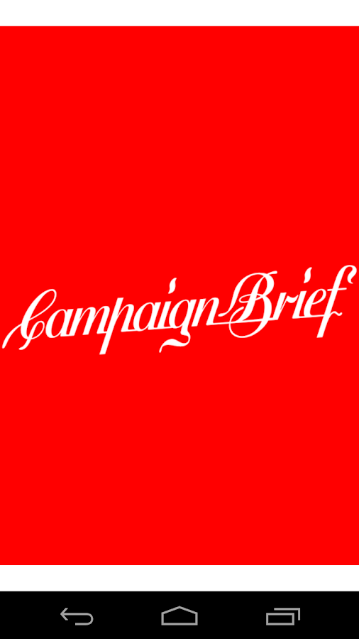 Campaign Brief Blog - screenshot