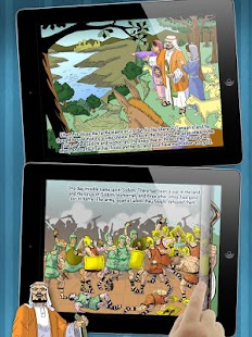 Bible Stories Collection- screenshot thumbnail