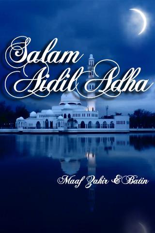 Hari Raya Haji Kad