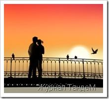 Как устроить необычное романтическое свидание