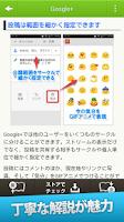 Screenshot of アプリ&ニュースまとめ オクトバ
