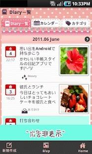 [Starter Packege B]for SMD- screenshot thumbnail