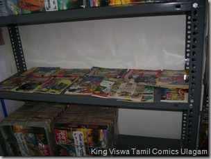 CBF Day 06 Photo 05 Stall No 372 Comics inside the shop