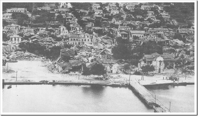 Οι σεισμοί της Κεφαλονιάς του 1953. Ιστορικό, μαρτυρίες, video.