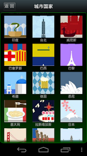 【iOS/Android】瘋狂猜成語解答(51~100) - Plugger - ...