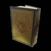 13 Line Quran Juz 11 to 20