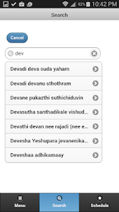 Malayalam Christian Song Book - screenshot thumbnail