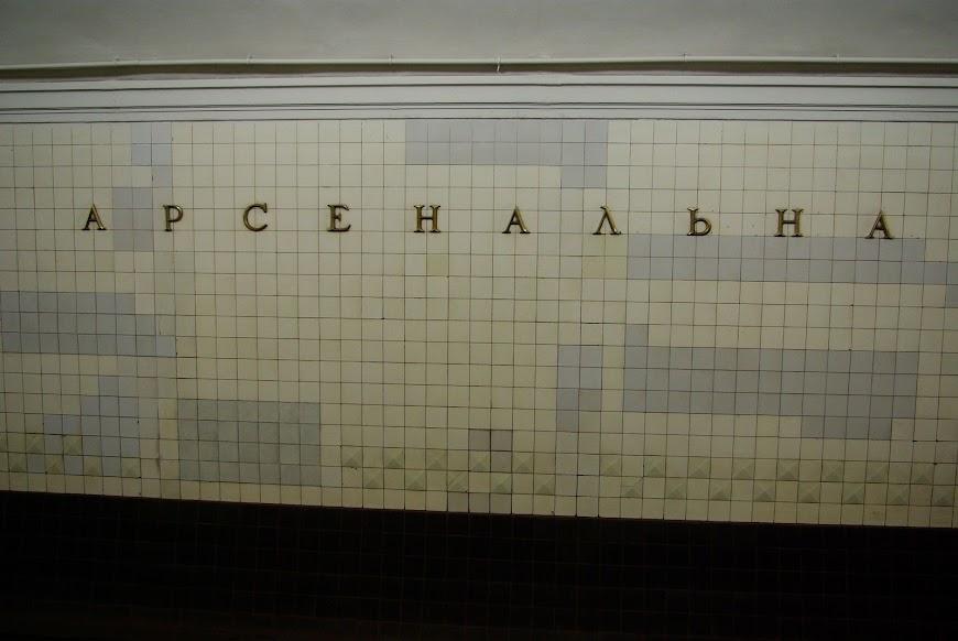 kiev-0108.JPG