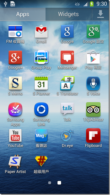 Screenshot_2012-01-01-09-30-22