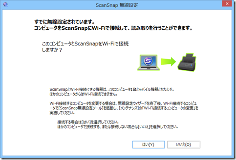 2013-05-31_11h01_01