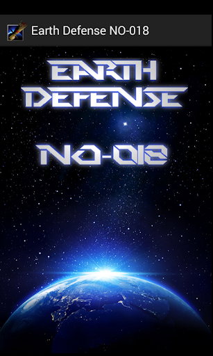 Earth Defense NO-018