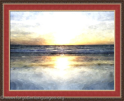 Painting-MIRRORSEASCAPE2