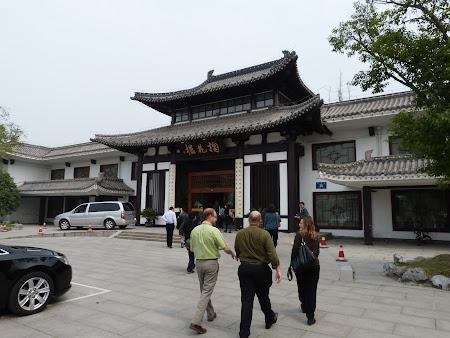Restaurant Yangzhou