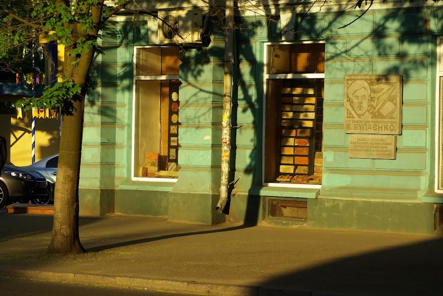 dnepropetrovsk-0192.JPG