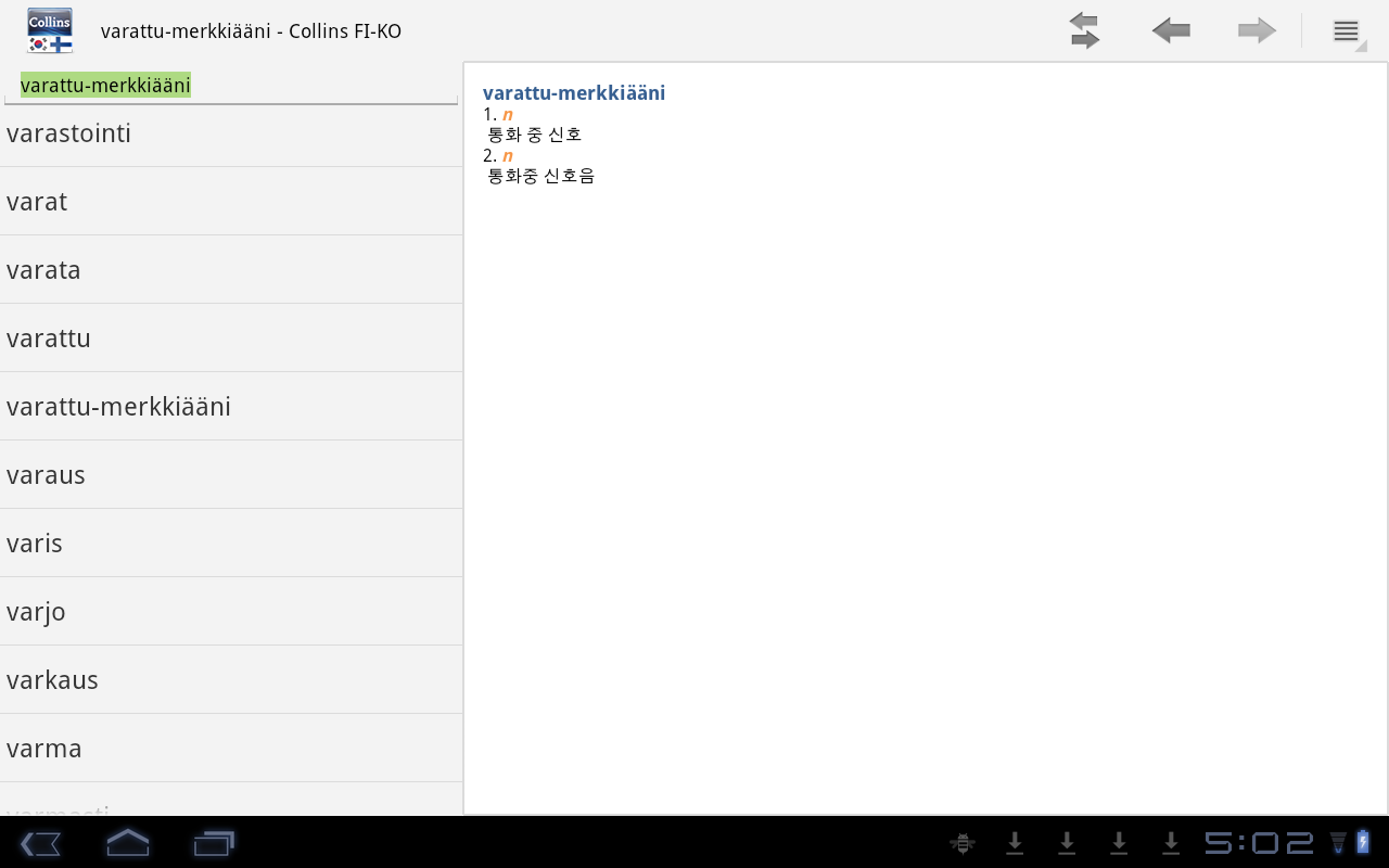 Korean<>Finnish Dictionary - screenshot