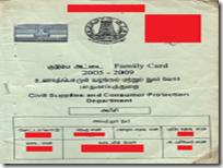 Duplicate Ration Card in Tamil Nadu