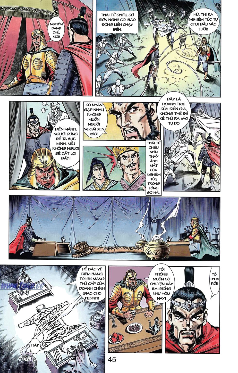 Tần Vương Doanh Chính chapter 10 trang 17