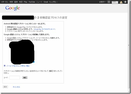 2012-10-04_21h25_34