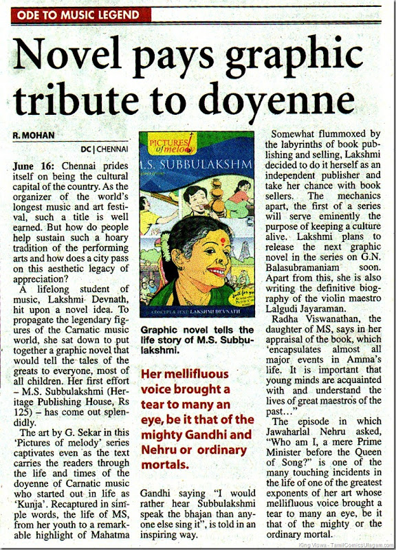 Deccan Chronicle Chennai Edition Dated 17062011 Page 02 Book Review Pictures of Music