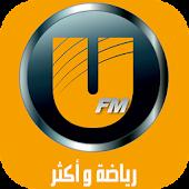 يو إف أم  UFM