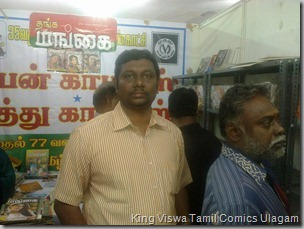 CBF Day 05 Photo 04 Stall No 372 Regular Comics Reader From Chenai