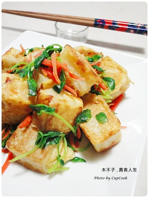 Pan-fried Radish Cake