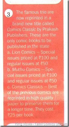 Indian Express Daily Chennai Edition Chennai Express Page No 05 CE Comics Coverage TitBits 03